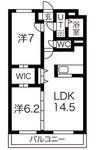 東海道本線/原駅 徒歩10分 3階 築8年 2LDKの間取り