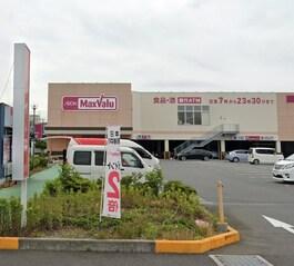 マックスバリュ沼津柳町店