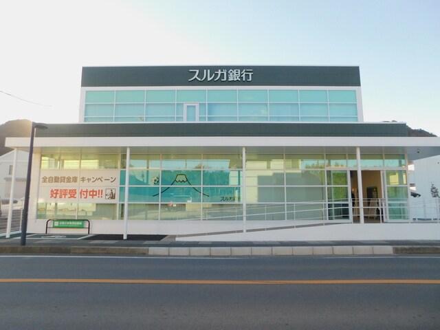 スルガ銀行徳倉支店(銀行)まで749m※スルガ銀行徳倉支店
