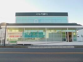 スルガ銀行徳倉支店