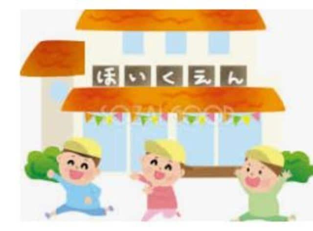 中央保育園(幼稚園/保育園)まで940m※中央保育園