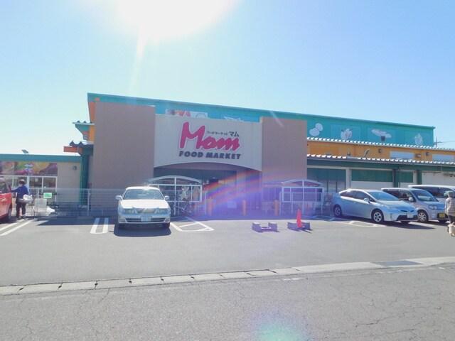 フードマーケットMom柿田川店(スーパー)まで350m※フードマーケットMom柿田川店