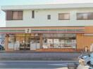 セブンイレブン清水町長沢店(コンビニ)まで1861m※セブンイレブン清水町長沢店