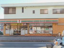 セブンイレブン清水町長沢店