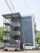 東海道本線/三島駅 徒歩2分 3階 築32年の外観