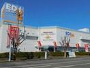 エディオンサントムーン柿田川店(電気量販店/ホームセンター)まで1046m※エディオンサントムーン柿田川店