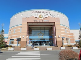 静岡中央銀行サントムーン柿田川出張所