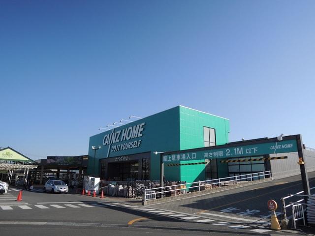 カインズ御殿場店(電気量販店/ホームセンター)まで1810m※カインズ御殿場店