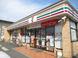 セブンイレブン小田原小八幡4丁目店