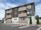 小田急小田原線/螢田駅 徒歩25分 3階 築3年の外観