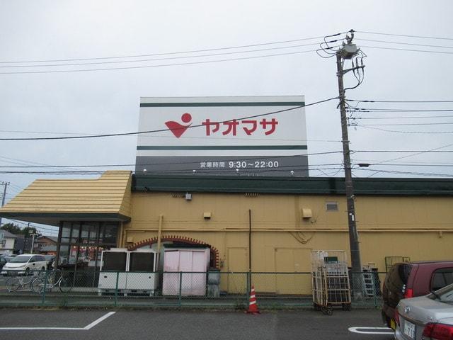 ヤオマサ蛍田店(スーパー)まで387m※ヤオマサ蛍田店