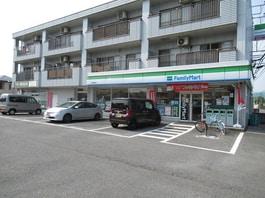 ファミリーマート小田原酒匂店
