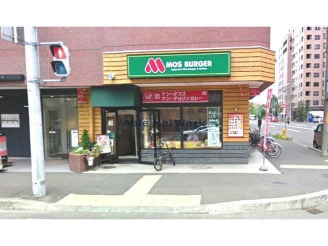モスバーガー北大正門前店(ファストフード)まで727m