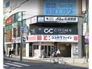 ココカラファイン札幌駅前北4条店(ドラッグストア)まで413m