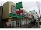 コープさっぽろ北12条店(スーパー)まで268m