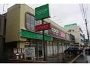 ダイソーコープさっぽろ北12条店(ディスカウントショップ)まで269m