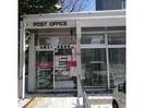 札幌北十二条郵便局(郵便局)まで120m
