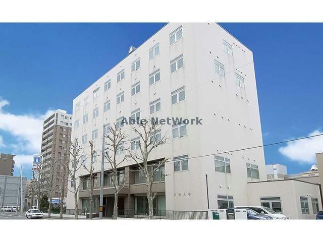 私立天使大学(大学/短大/専門学校)まで552m