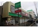 ダイソーコープさっぽろ北12条店(ディスカウントショップ)まで312m