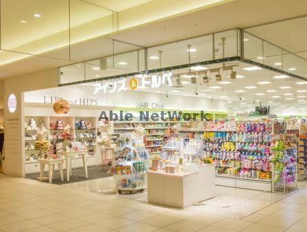 アインズ&トルペ札幌パセオ店(ドラッグストア)まで803m