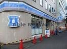 ローソン札幌北7条西六丁目店(コンビニ)まで141m