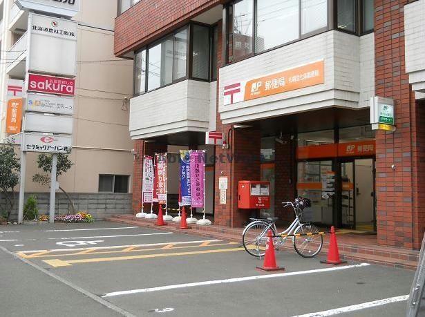 札幌北七条郵便局(郵便局)まで73m