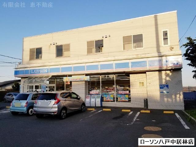 第一中学校(中学校/中等教育学校)まで1400m