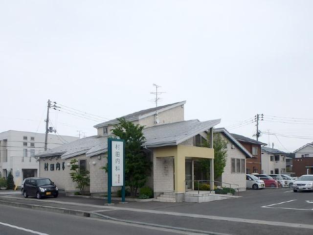 村田内科(病院)まで300m