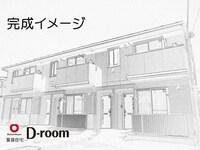 仮)D-room柏崎