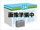 名川中学校(中学校/中等教育学校)まで3800m