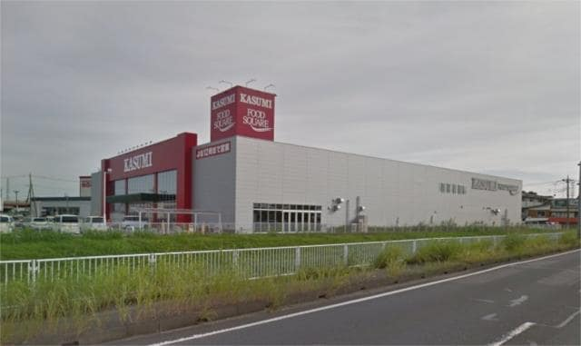 FOOD SQUARE KASUMI(フードスクエアカスミ) 下妻ふるさわ店(スーパー)まで728m