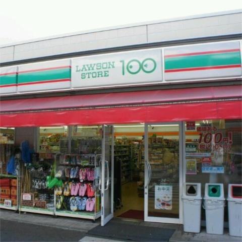ローソンストア100 LS筑波大学前店(コンビニ)まで1170m