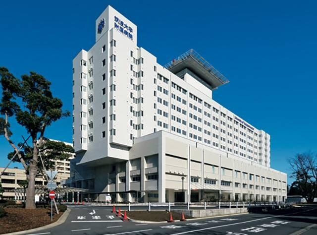 筑波大学附属病院(病院)まで541m
