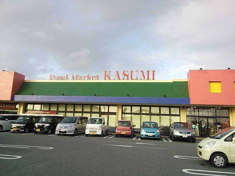 KASUMI(カスミ) テクノパーク桜店(スーパー)まで529m