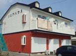 ソニアハウス
