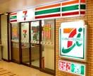 セブンイレブン 取手ボックスヒル店(コンビニ)まで402m