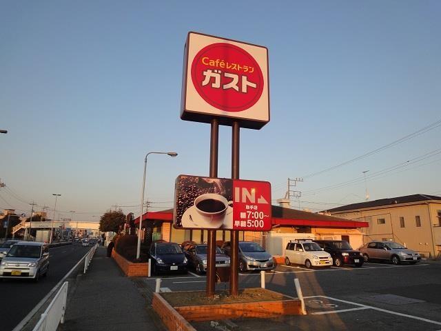 ガスト 取手店(その他飲食(ファミレスなど))まで171m