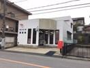 取手井野郵便局(郵便局)まで402m