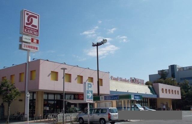 カスミ テクノパーク桜店まで755m