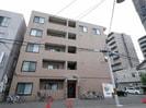 札幌市営地下鉄東西線/菊水駅 徒歩11分 3階 築15年の外観