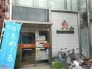 摂津千里丘郵便局(郵便局)まで532m※摂津千里丘郵便局
