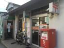 摂津千里丘東郵便局(郵便局)まで292m※摂津千里丘東郵便局