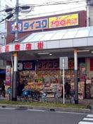 ダイコクドラッグJR吹田駅前店(ドラッグストア)まで719m※ダイコクドラッグJR吹田駅前店