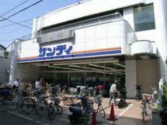サンディ正雀店(スーパー)まで124m※サンディ正雀店