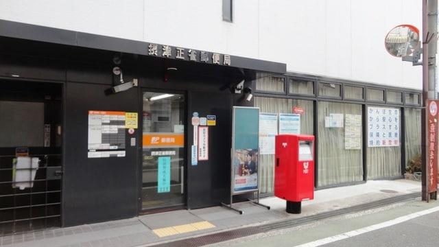 摂津正雀郵便局(郵便局)まで356m※摂津正雀郵便局