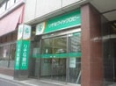 りそな銀行吹田支店(銀行)まで1150m※りそな銀行吹田支店