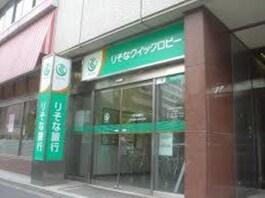 りそな銀行吹田支店