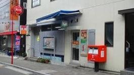 吹田山田西郵便局