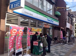 ファミリーマート吹田栄通り商店会店