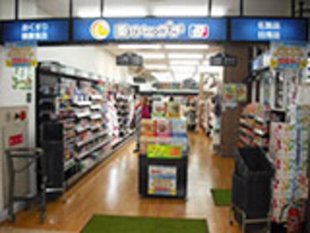 ホームセンターコーナン茨木店(電気量販店/ホームセンター)まで541m※ホームセンターコーナン茨木店